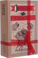 Фото Shokopack шоколадный набор Я люблю тебя 100 г