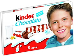 Фото Kinder молочный Chocolate T8 с начинкой 100 г