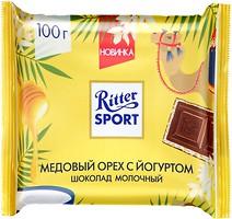 Фото Ritter Sport молочный Медовый орех с йогуртом (Joghurt Honig Nuss) 100 г