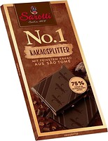 Фото Sarotti черный с какао 75% 100 г