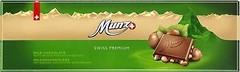 Фото Munz молочный Swiss Premium Hazelnut 300 г