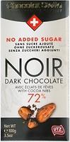 Фото Chocolat Stella черный Экстра с бобами какао 100 г