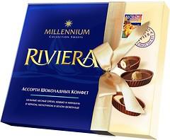 Фото Millennium Riviera 125 г