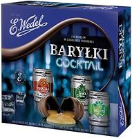 Фото E.Wedel Шоколадные бочечки с алкоголем Coctail 200 г