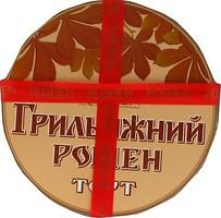 Фото Roshen торт Грильяжный 850 г