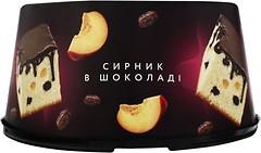 Фото Brioche торт Сырник в шоколаде 600 г