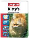 Фото Beaphar Kitty's Taurin + Biotin 75 таблеток