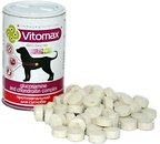 Фото Vitomax Противовоспалительный комплекс для суставов собак 75 таблеток