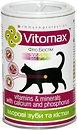 Фото Vitomax Комплекс для зубов и костей котов с кальцием и фосфором 300 таблеток