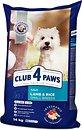 Фото Клуб 4 лапы Сухой корм Для взрослых собак малых пород с ягненком и рисом 12 кг