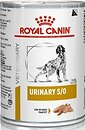 Фото Royal Canin Urinary S/O 410 г