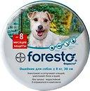 Фото Bayer Ошейник Foresto для собак до 8 кг 38 см