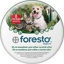 Фото Bayer Ошейник Foresto для собак и кошек до 8 кг 38 см