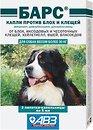 Фото АВЗ Капли Барс для собак от 30 кг 2 шт.