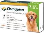 Фото Zoetis Таблетки Симпарика для собак 20-40 кг 3 шт.