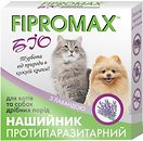 Фото Fipromax Ошейник Био для котов и мелких собак 35 см