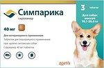Фото Zoetis Таблетки Симпарика (Simparica) 40 мг, 10-20-кг 3 шт
