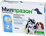 Фото KRKA Таблетки Милпразон (Milprazon) для собак до 5 кг, 2 шт
