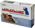 Фото Novartis Таблетки Мильбемакс (Milbemax) для щенков и маленьких собак 2 шт