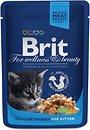 Фото Brit Premium Cat Pouches for Kitten Chicken Chunks 100 г