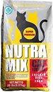 Фото Nutra Mix Maintenance 9.07 кг