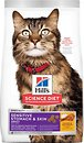 Фото Hill's Science Plan Feline Adult Sensitive Stomach & Skin 1.5 кг