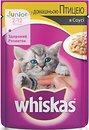 Фото Whiskas Консервированный корм для котят с домашней птицей в соусе 100 г