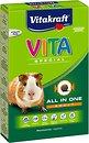 Фото Vitakraft Vita Special Корм для морских свинок 600 г (25311)