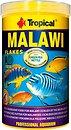 Фото Tropical Malawi 1 л, 200 г (77226)