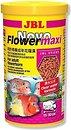 Фото JBL Novo Flower maxi 1 л, 460 г
